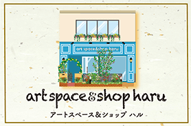 art space home